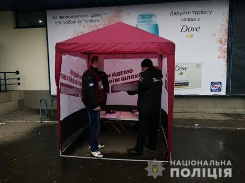 Вибори: На Миколаївщині напали на намет агітаторів - облили зеленкою