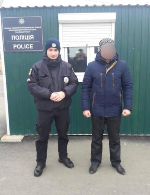 Поліція спіймала екс-військового Криму, який присягнув Росії
