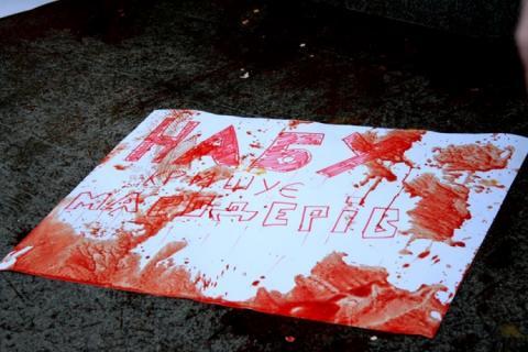 Вхід до НАБУ облили кров'ю і закидали яйцями