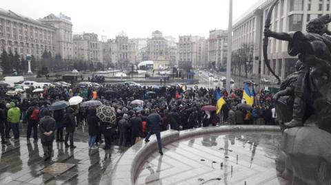 """""""Нацкорпус"""" рушив під АП, урядовий квартал перекрила поліція"""
