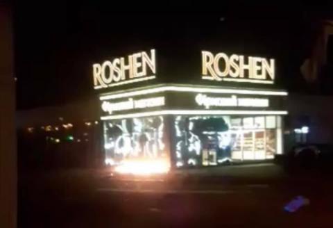 У Києві намагалися спалити магазин Roshen
