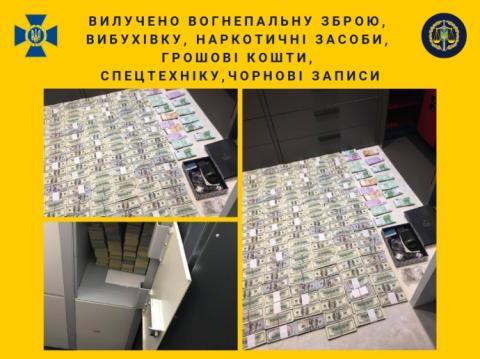 Відрубані пальці, мільйони готівки, золоті зливки: СБУ і ГПУ викрили групу наркоторговців
