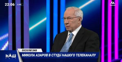 """Азарова """"ввели"""" в студію телеканалу Мураєва і допитали"""
