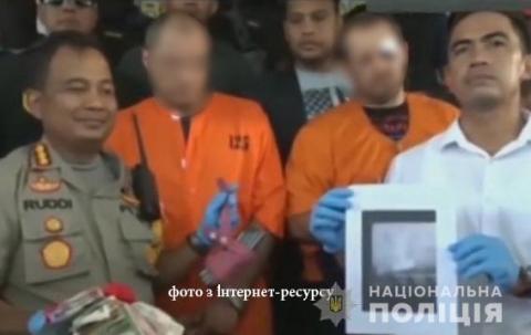 Екс-міліціонер із Закарпаття поцупив на Балі 900 мільйонів рупій