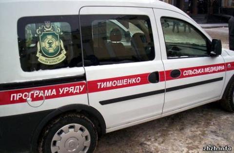 """Слідом за """"швидкими"""" Тимошенко Гройсман випустив іменні спецавтівки"""