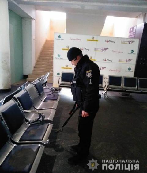 """В Одесі """"мінували"""" міжнародний автовокзал: порушнику світить до трьох років"""