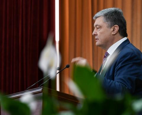 Президент закликав не повторювати помилок минулого, коли втрата єдності українців призводила до втрати державності