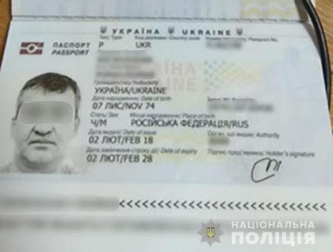 Відомий злодій з РФ незаконно замовив український закордонний паспорт