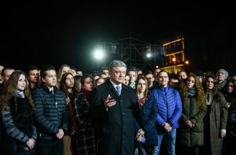 Це діагноз, бо вони досі думають, що ми «один народ» - Президент про законопроект Держдуми РФ про невизнання результатів президентських виборів в Україні