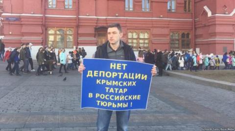 У Москві проходить пікет проти депортації кримських татар у тюрми РФ