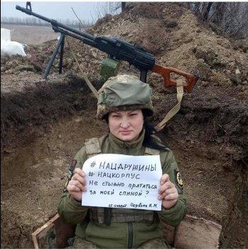 """На Донбасі загинула відома кулеметниця з позивним """"Відьма"""""""
