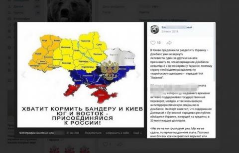 На Одещині відкрили провадження за пости в соцмережах про зміну кордону