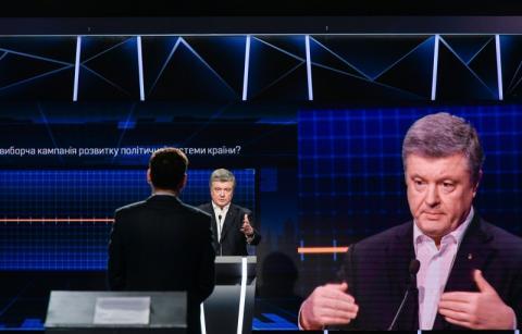 Ми маємо захистити і зберегти Україну – Глава держави