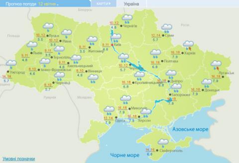 Україну накриють дощі та грози