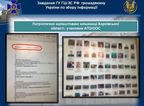 """У поліції спіймали """"вовка в овечій шкурі"""", який шпигував для РФ"""