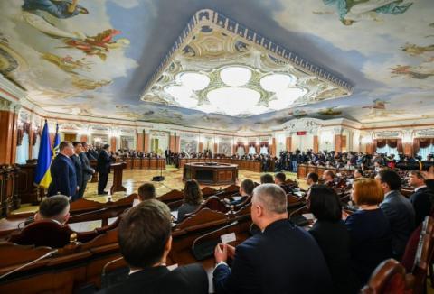 Антикорупційному суду дали старт
