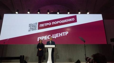 Президент: З Коломойським явно планують розрахуватися Приватбанком