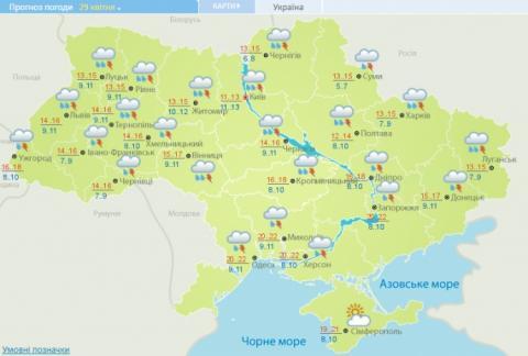 У понеділок Україну залиють дощі, на Закарпатті обіцяють високу воду