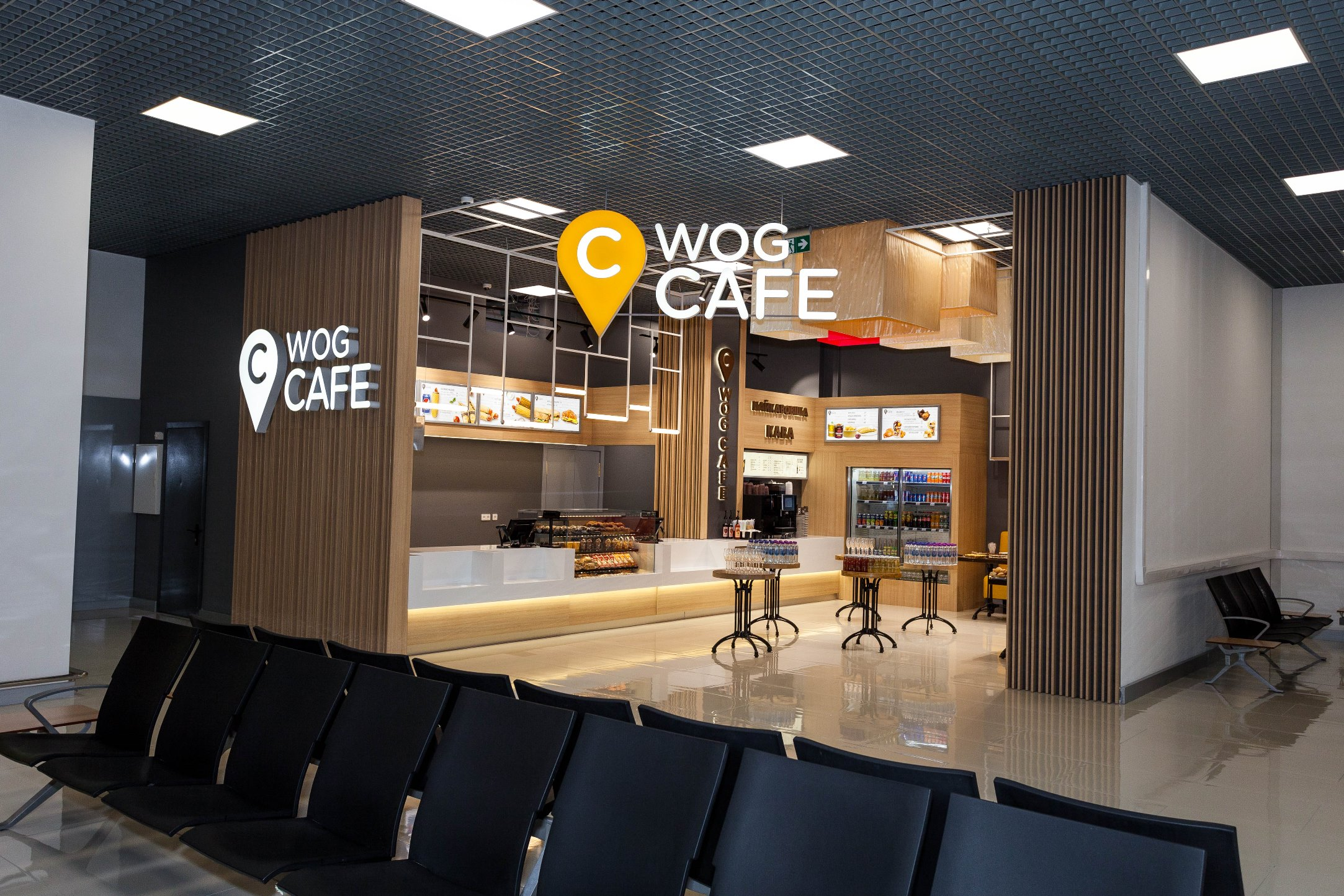Its second year presence at 'Kyiv' airport WOG CAFE celebrates by opening a new cafe