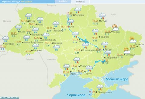 Україну поливатимуть дощі до кінця тижня