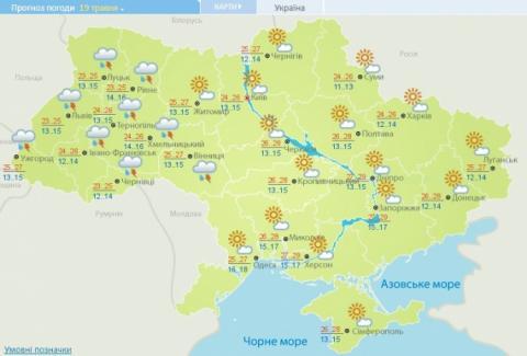 У неділю захід України заллють грози, найближчими днями дощитиме