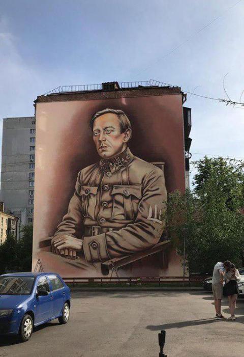 Мурал Петлюри відкриють у Києві