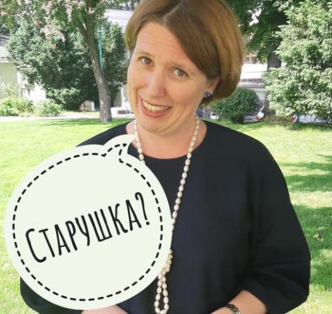 """Посол потролила Зеленського через слова про """"старушку Британію"""""""