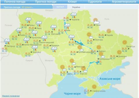 У четвер Україна розділиться на спекотну та дощову