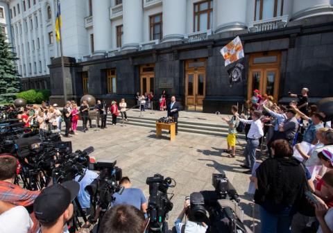 Володимир Зеленський передав на розгляд Верховної Ради законопроект про імпічмент Президента