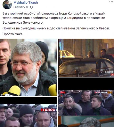 Зеленський призначив керівника Служби безпеки президента