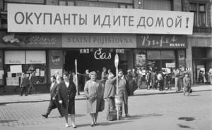 Чехія обурена проектом закону РФ про учасників радянського вторгнення 1968 року