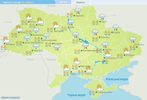 Погода у неділю: Грози мандрують на північ та у центр