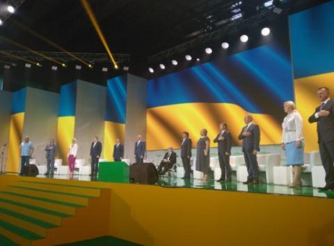 """Партію """"Довіряй справам"""" очолив Кернес: облаяв мітингарів і згадав про Януковича"""