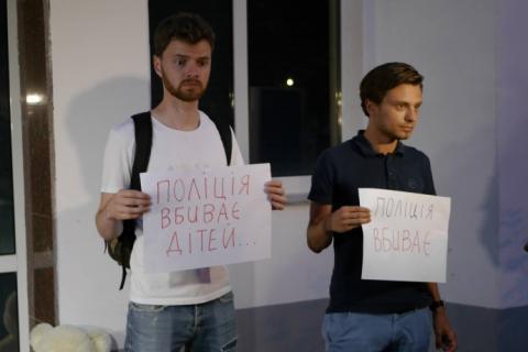 Вбивство дитини поліцейськими: під МВС у Києві збирається обурений натовп