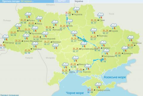 У вівторок Україну накриють грози і град