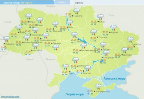 У неділю Україну знову накриють грози