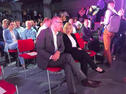 На з'їзд партії Порошенка прийшли міністри і спікер ВР