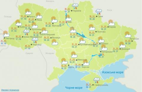 У чотирьох областях місцями дощі, град та шквали - ДСНС