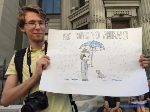 Під АП мітингують проти використання тварин у цирках