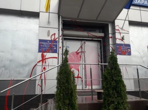Приймальню Бойка у Харкові пошкодили вдруге за тиждень: облили фарбою