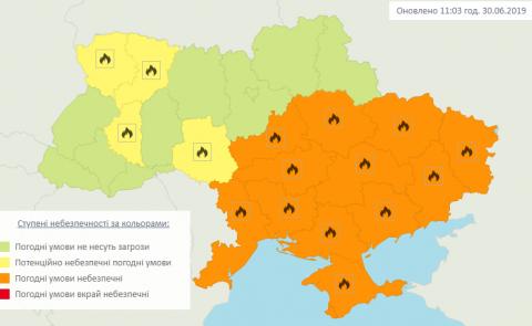 Спека загрожує спалити Україну: в Укргідрометцентрі попередили, в яким областям загрожує небезпека