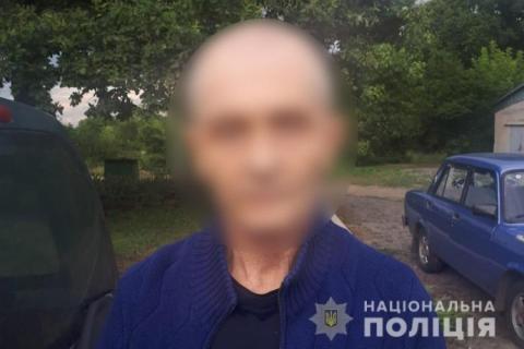 Україні видали педофіла, якого ще півроку тому затримали в РФ