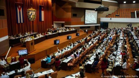 На Кубі вводиться посада прем'єр-міністра і скорочується чисельність парламенту