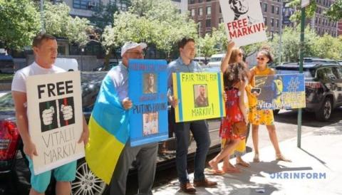 Українці в Нью Йорку пікетували консульство Італії