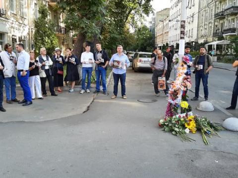 """У Києві проходить акція """"Хто вбив Павла? Три роки без відповіді"""""""