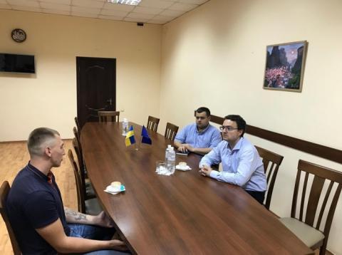Українського політв