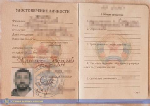 """СБУ затримала краматорчанина, який воював за """"ДНР"""" і приїхав за паспортами"""