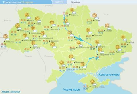 Погода в Україні: температура стрибатиме від 9 до 35 градусів