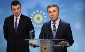 Рада Європи перевірить виконання Росією рішення ЄСПЛ щодо Грузії
