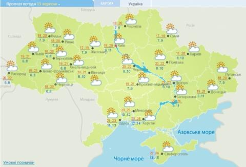 В Україні похолодало, але поки сухо